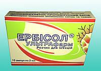 Эрбисол Ультрафарм (Erbisolum Ultrapharm)