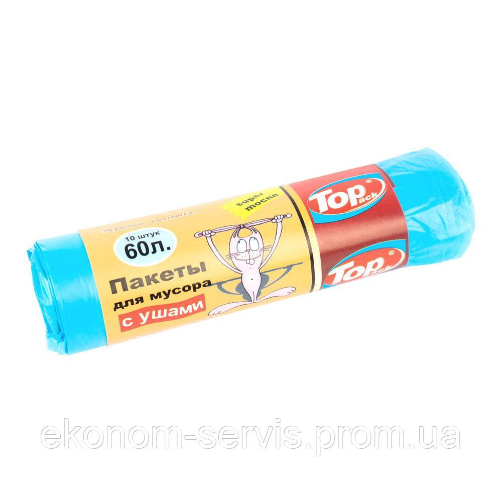 Пакет для мусора TopPack с ушами 60л 10шт. голубой