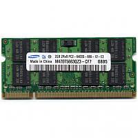 Оперативная память для ноутбука Sodimm DDR2 2gb pc5300  (Hynix, Samsung, Kingston...) бу