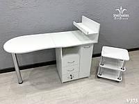 Маникюрный стол, складной маникюрный стол с ящиком карго. Модель V375 белый, фото 1