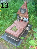 Дитячий пам'ятник с поличкою із чевоного граніту