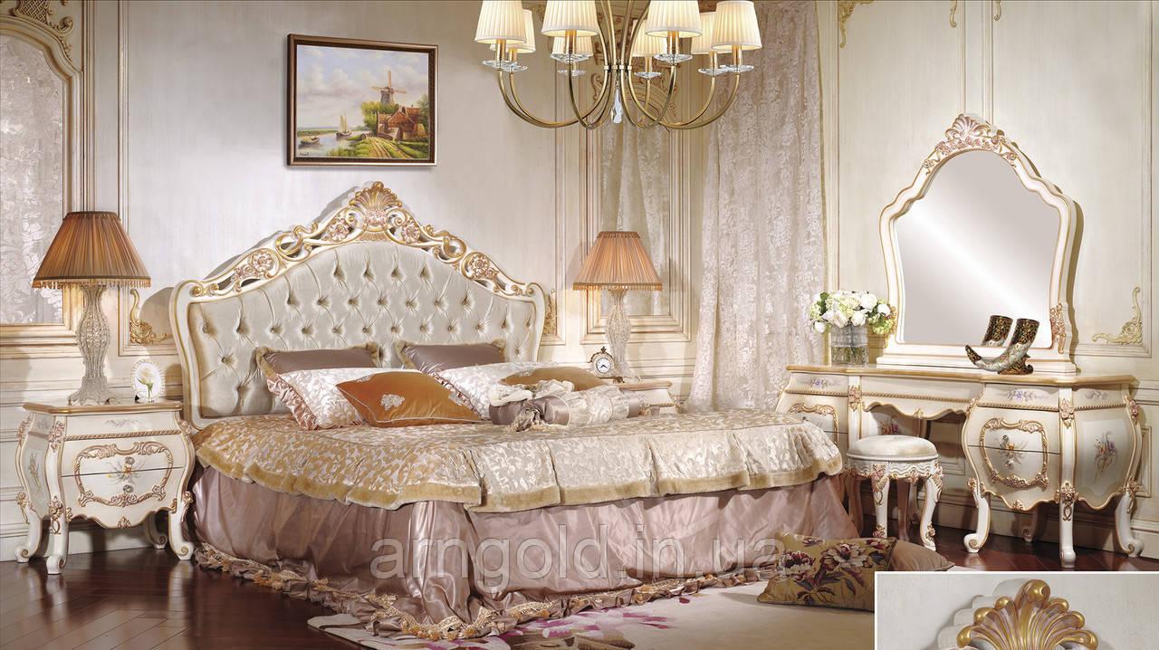 Спальня Лайма со шкафом (кровать, 2 тумбочки, трюмо, пуф)