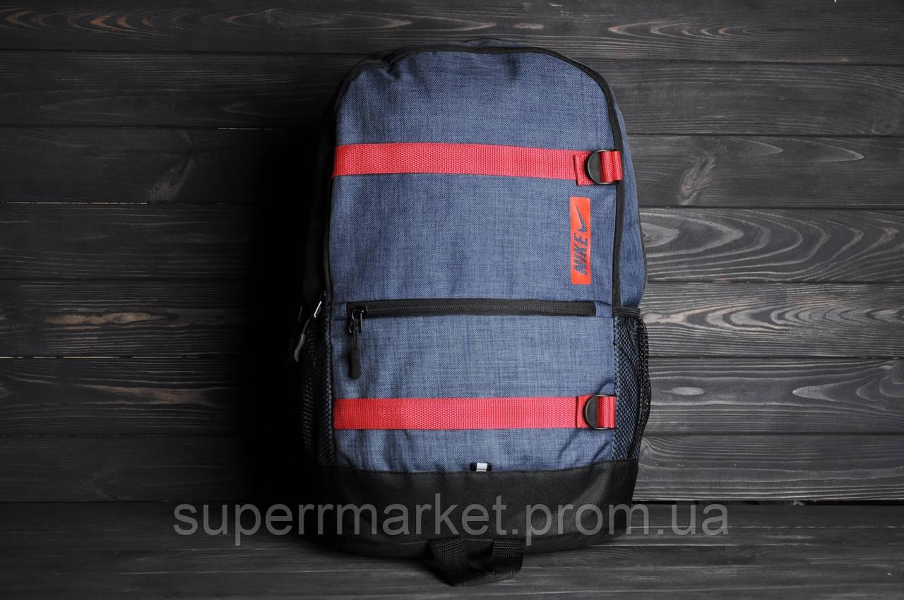 Спортивный рюкзак, синий