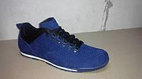 Мужская кожаная летняя обувь с перфорацией Columbia (Синий нубук)