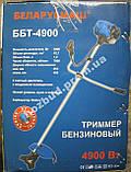 Тример бензиновый Беларусмаш ББТ-4900, фото 2