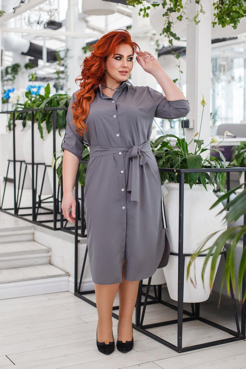 Платье-рубашка с лампасами