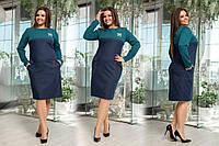 Женское платье джинс комбинированный