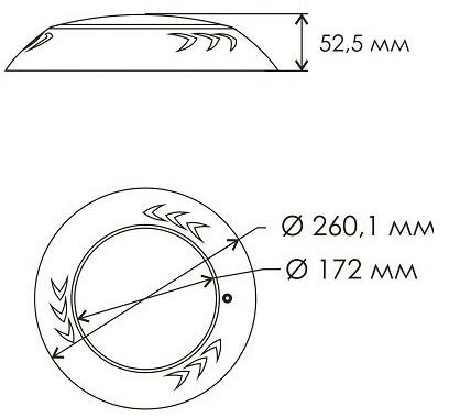 Габаритные размеры светодиодного прожектора Aquaviva LED033–546LED (RGB)