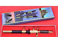 Морской кортик  подарок для коллекционера