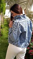 Женская джинсовая Куртка джинсовкасвободного кроя с жемчугом