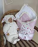 """Конверт для новорожденного """"Очарование"""", фото 5"""