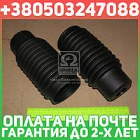 ⭐⭐⭐⭐⭐ Пыльник амортизатора комплект передний (производство  Kayaba) МАЗДА,626  3, 942017