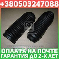 ⭐⭐⭐⭐⭐ Пыльник амортизатора комплект задний (производство  Kayaba) МАЗДА,626  4, 947003