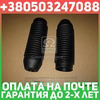 ⭐⭐⭐⭐⭐ Пыльник амортизатора комплект задний (производство  Kayaba) МАЗДА,626  2,626  3, 942016