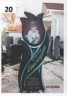 Дитячий пам'ятник на могилу кольорова фотографія тюльпан із граніту