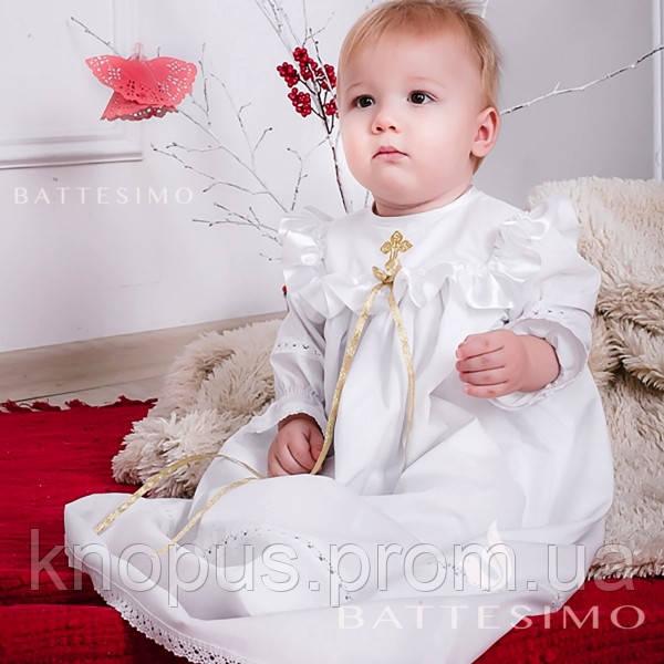 Крестильная  рубашка с шапочкой  Ангелочек, белая/молочная ТМ БАТТЕСИМО, возраст 0- 18 мес