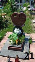 Дитячий пам'ятник із червоного граніту у вигляді серця з янгелом