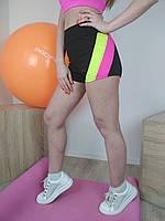 Женские черные короткие шорты с цветными вставками для спорта и фитнеса 40-48р