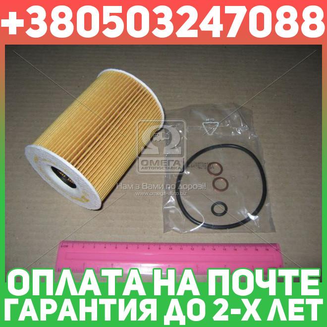 ⭐⭐⭐⭐⭐ Фильтр масляный БМВ M5 5.0 04-10 (производство  KNECHT-MAHLE) 6, OX254D2ECO