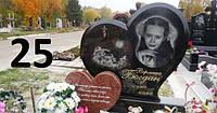 Дитячий пам'ятник два серця із червоного та чорного граніту