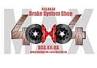 Brake System Shop