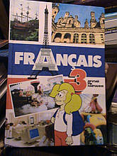 Чумак. Голуб. Французська мова. 3 клас. Другий рік навчання. К. 2003.