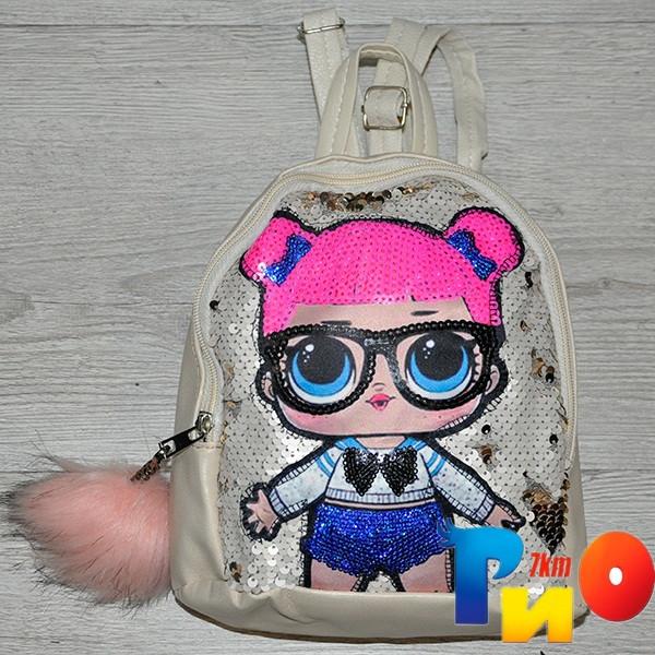 "Рюкзак для девочек с рис ""LOL""размер 23 /18/10 см (мин.заказ-1 ед) Бежевый"