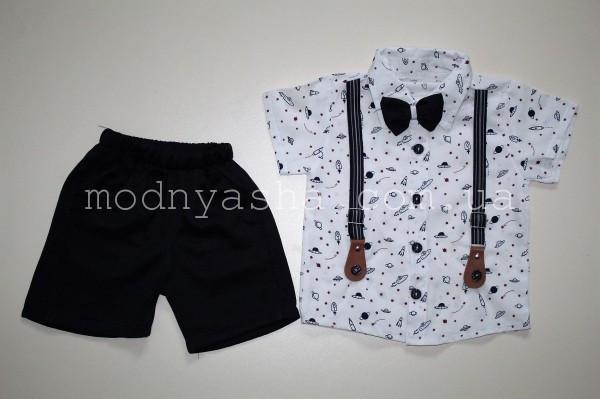 Нарядный костюм для мальчика 1-3 лет