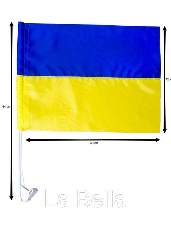 Флаг Украины автомобильный