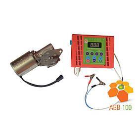 Привод медогонки электрический 12 V