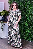 Женственное длинное платье размер XXL
