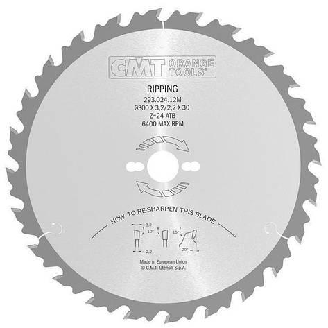 Пильный диск CMT 300x30x3,2x24  на циркулярку, чистый продольный рез, фото 2