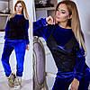 Костюм женский велюровый, стильный, синий, 511-020