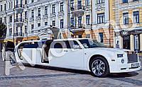 Лимузин Chrysler 300C Rolls-Royсe Phantom
