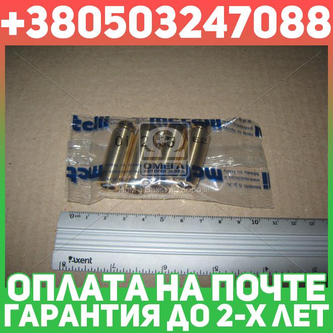 ⭐⭐⭐⭐⭐ Направляющая клапана IN/EX РЕНО F8M/F8Q (производство  Metelli) МИТСУБИШИ,ВОЛЬВО,11,19  2,21,340-360,440,460,КAРИСМA,МЕГAНЕ,МЕГAНЕ  1,РAПИД,