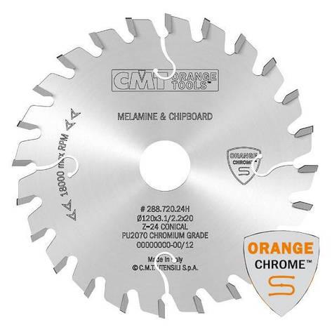 Пильный диск CMT 125x20x3,1-4,3x24 пильные диски хромированные подрезные однокорпусные трапецевидные, фото 2