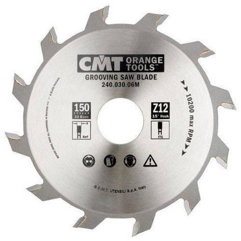 Пильный диск CMT 150x30x3x12  пазовальный, фото 2