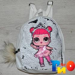 """Рюкзак для девочек с рис """"LOL""""размер 23 /18/10 см (мин.заказ-1 ед) белый 1"""