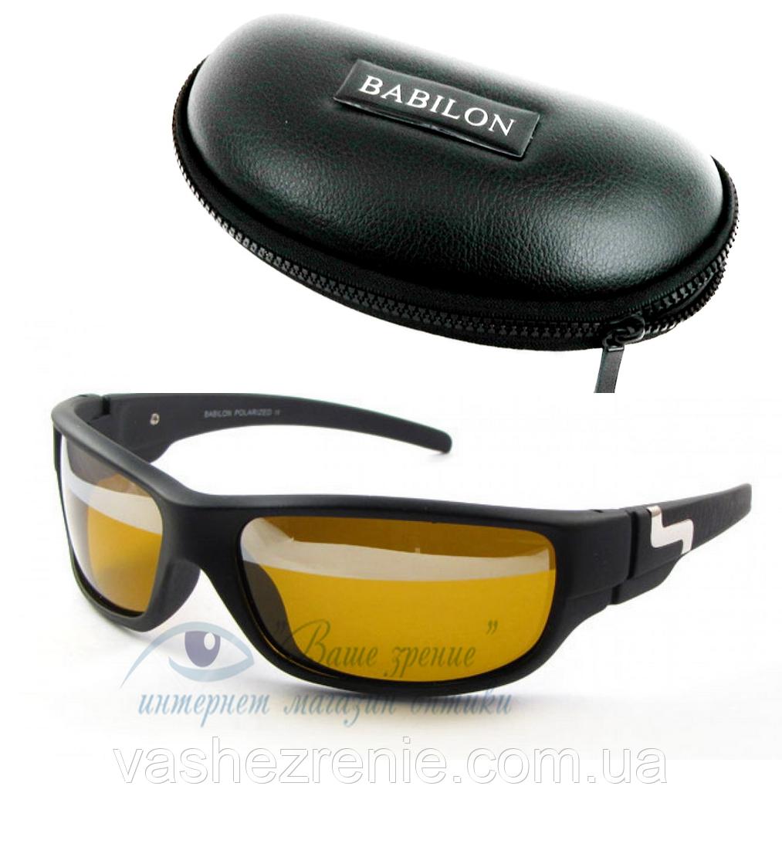 Очки для водителей антибликовые BABILON POLARIZED 6306
