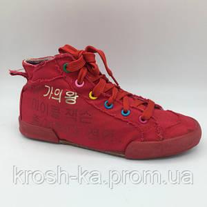 Кеды для девочки (36 размер) Китай красные 2116