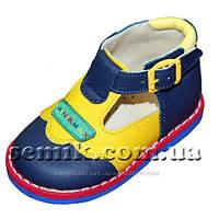 Туфли для мальчика ортопедические (17 размер) ТашиОрто Турция синие Сашенька