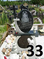 Дитячий пам'ятник овал, хрест із граніту на кладовище