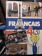 Чумак. Голуб Французська мова. 4 клас. Третій рік навчання. К., 2005