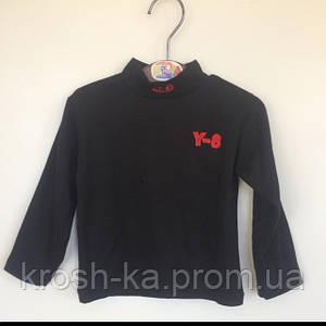 Гольф для мальчика чёрный (92-98)р Vilen Китай 54879