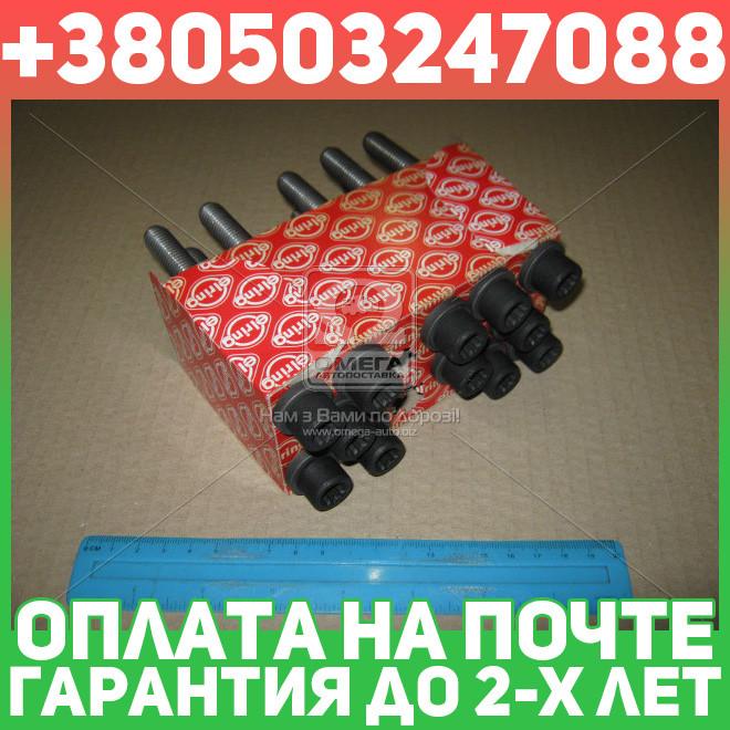 ⭐⭐⭐⭐⭐ Болт головки блока (комплект ) VAG 2.4D/2.5D/TD (5CYL) BJJ/BJK/BJL/BJM (производство  Elring) АУДИ,ФОЛЬКСВАГЕН,ВОЛЬВО,100,850,A6,В70  1, 819.875