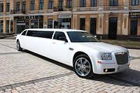 Лимузин Chrysler 300C белый