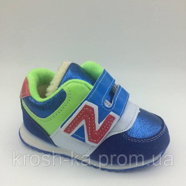 Кроссовки для мальчика утеплённые (25,26) р Китай синие 9547