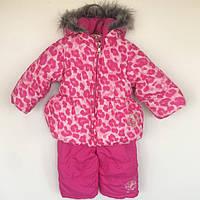 Комплект (куртка+полукомбинезон) для девочки Vilen Китай розовый 68745