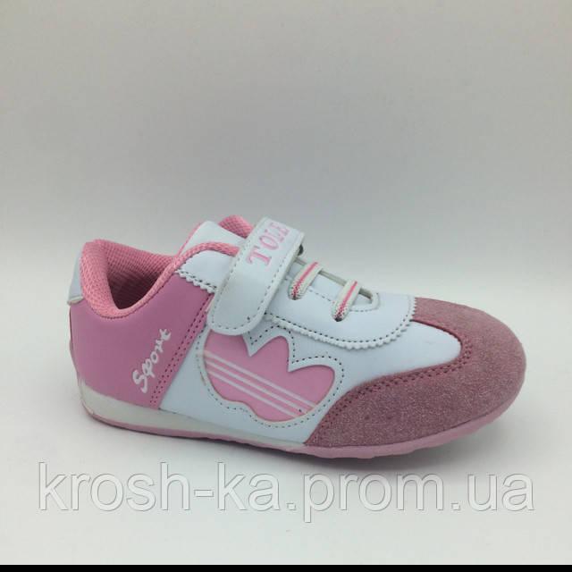 8fbba123 Кроссовки Adidas детские Китай белый-розовый для девочки 1733, фото 2