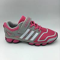 2ac0bb1db313d1 Кроссовки Adidas в категории кроссовки, кеды детские и подростковые ...